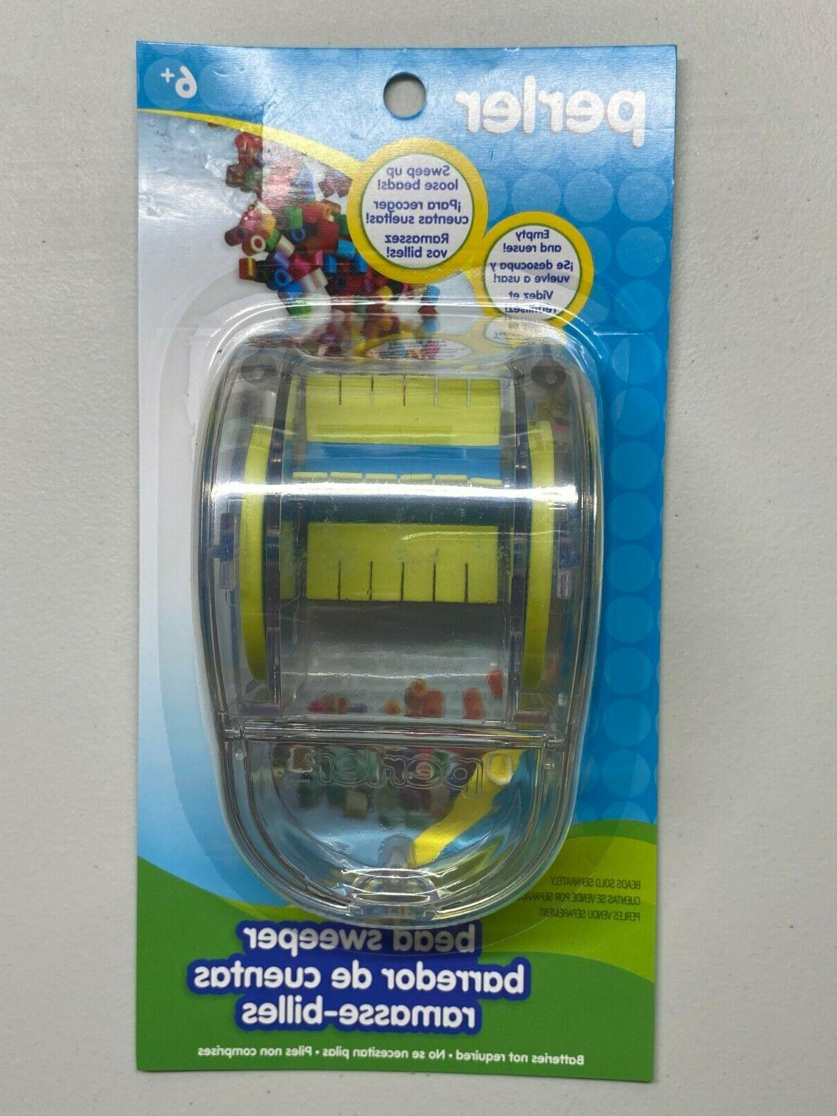 PERLER SWEEPER EASY UP 2000~FUSE